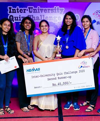Inter-University Quiz Challenge 2020