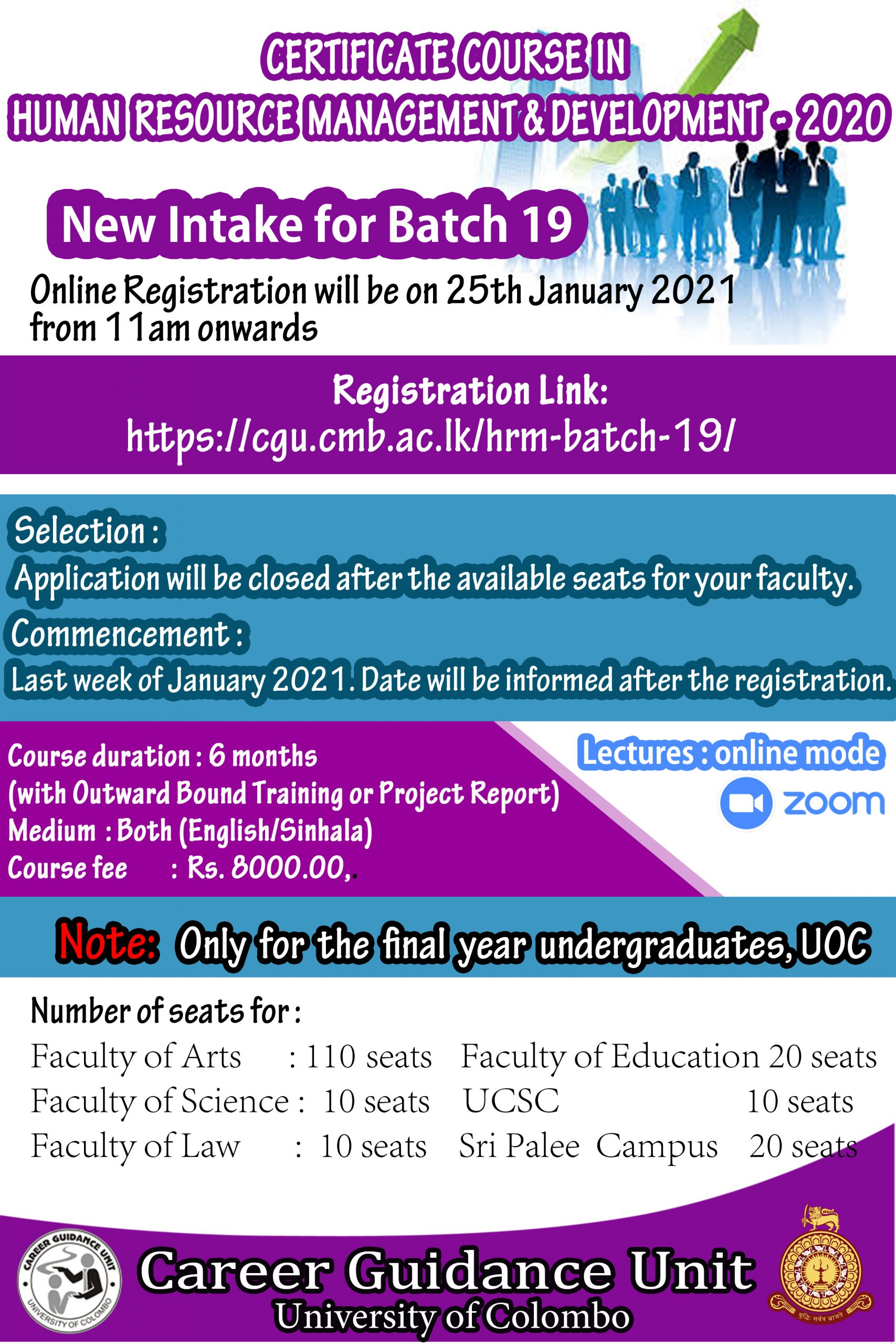 Certificate Course in Human Resource Management and Development – Batch 19